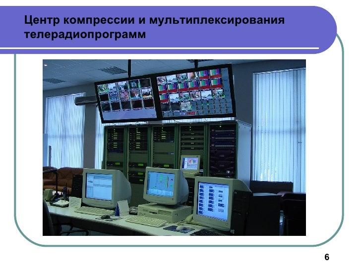 Videokonfer