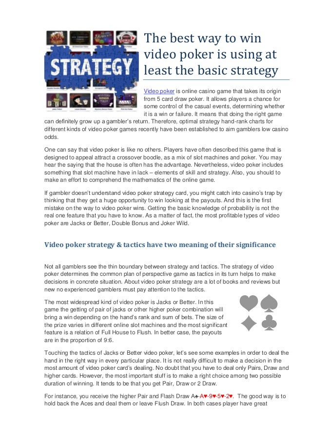 How to win poker online strategy