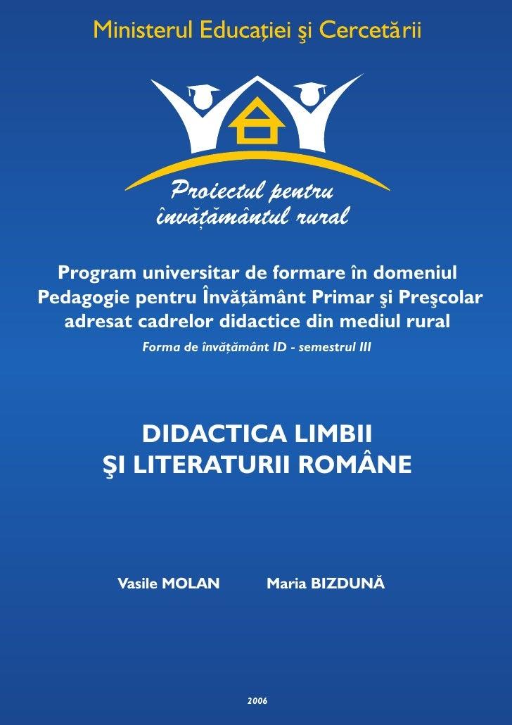 Program universitar de formare în domeniul Pedagogie pentru Învăţământ Primar şi Preşcolar    adresat cadrelor didactice d...