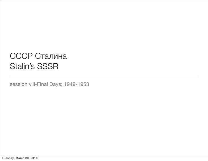 viii Final Years; 1949-1953