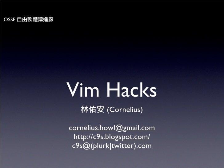 Vim Hacks (OSSF)