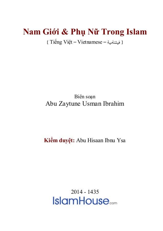 Vi man and_woman_in_islam