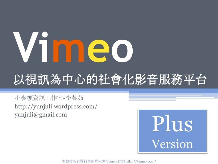 Vimeo Training-2010 top 100 tools for learning