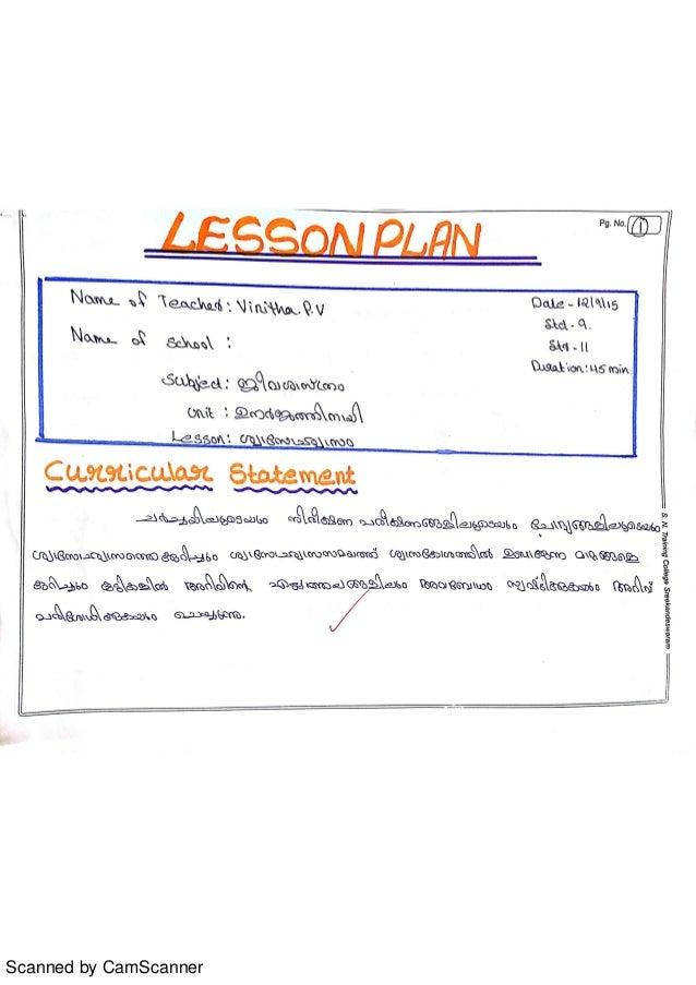 Anitha resume