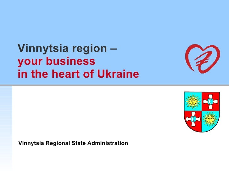 Vinnytsia region  – your business in the heart of Ukraine Vinnytsia Regional State Administration