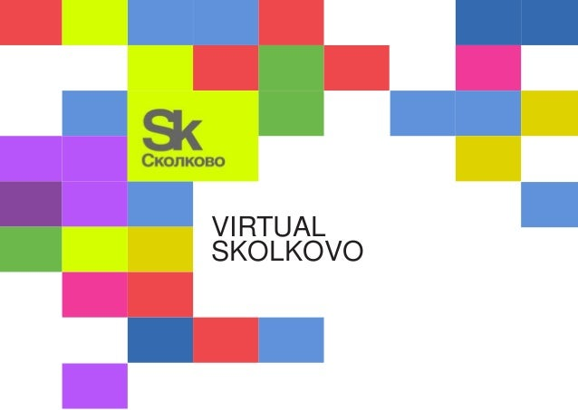 Virtual Skolkovo