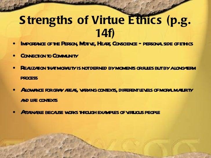 ethics 7 essay