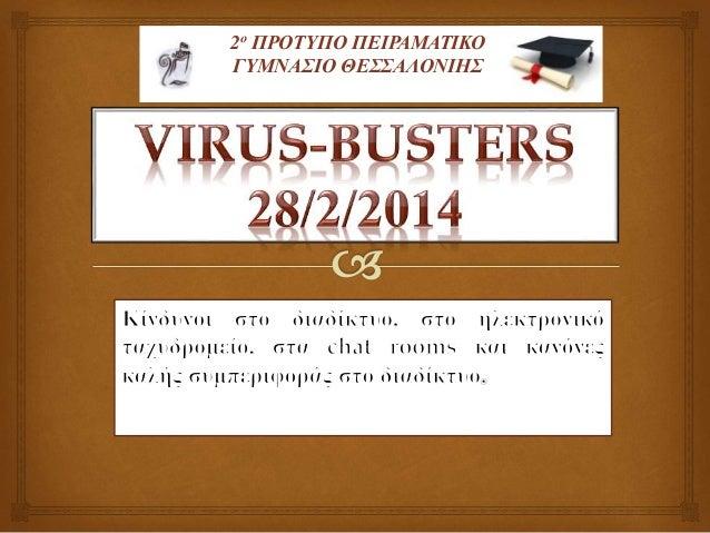 B2 SaferInternet 2014