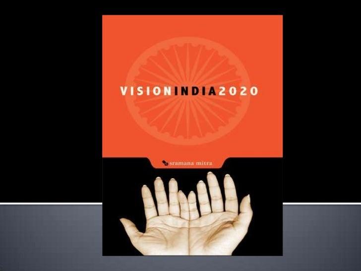 Vision india 2020