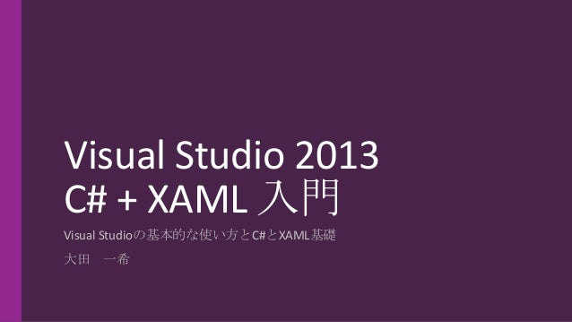 Visual studio 2013 Overview