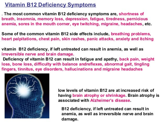 VITAMIN B12[CYNACOBALAMIN][COBALAMIN],SOURCES OFVITAMIN ... B12 Deficiency Skin