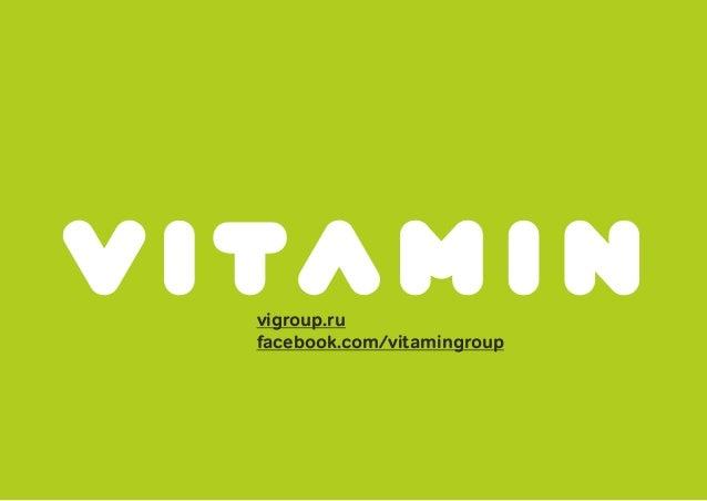 vigroup.rufacebook.com/vitamingroup
