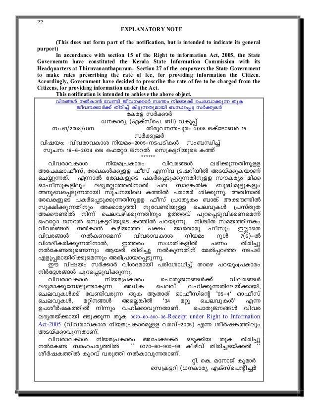 Gambling act 2005 explanatory notes