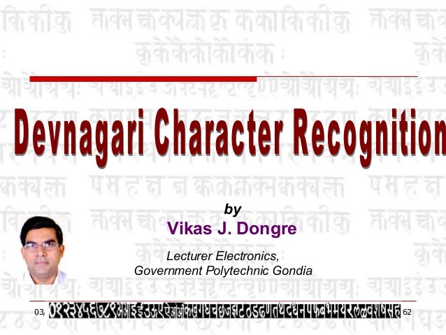 03/17/14 Devnagari Character Recognition 1of 62 by Vikas J. Dongre Lecturer Electronics, Government Polytechnic Gondia