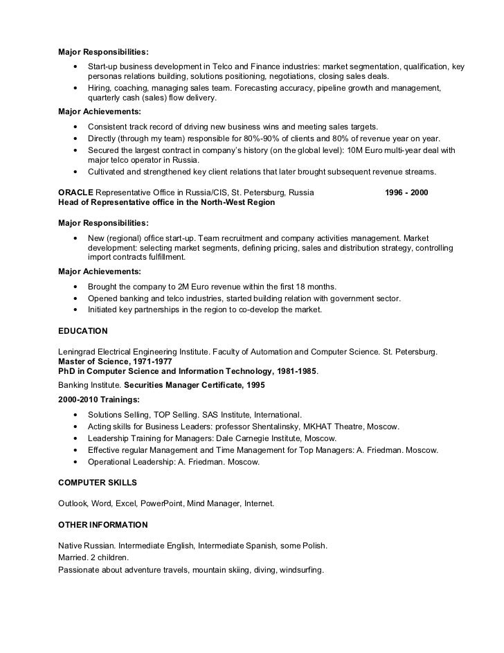 Valery Khrabrov Resume - C-Level Business Leader