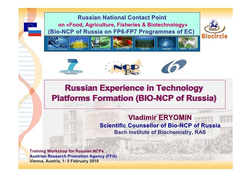 Vladimir Eryomin, Rus-Technol-Platforms,Vienna, 4-February-2010