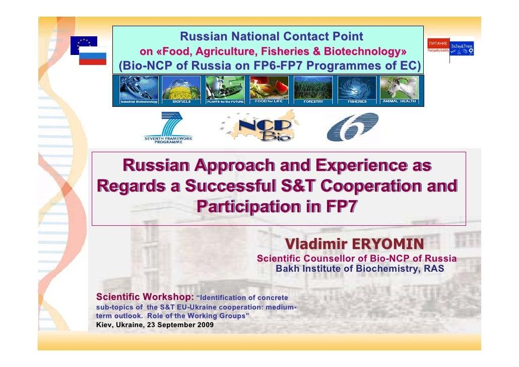 Vladimir Eryomin, Russ S&T-Cooperation-in-FP7, Kiev-Ukraine, 23-September-2009