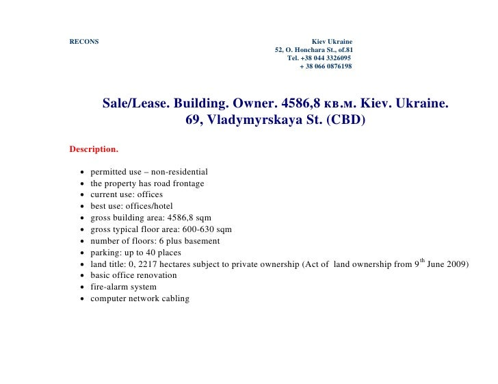 Kiev CBD Building For Sale