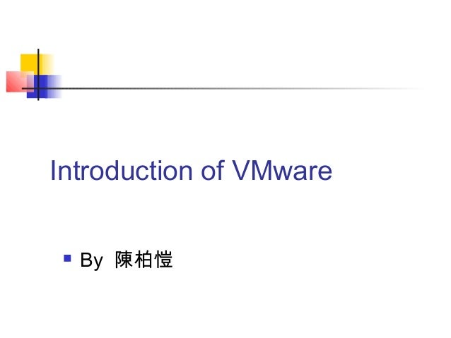 Introduction of VMware   By 陳柏愷