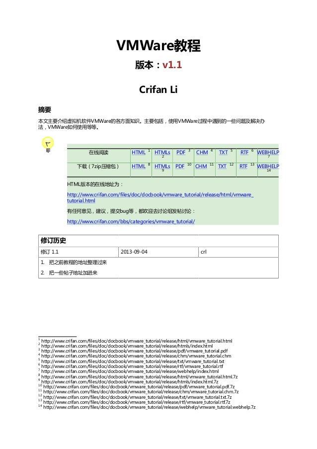 VMWare教程 版本:v1.1 Crifan Li 摘要 本文主要介绍虚拟机软件VMWare的各方面知识。主要包括,使用VMWare过程中遇到的一些问题及解决办 法,VMWare如何使用等等。  本文提供多种格式供: 在线阅读  HTML  ...