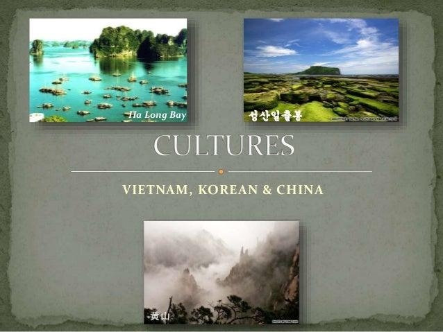 성산일출봉 黄山 Ha Long Bay VIETNAM, KOREAN & CHINA
