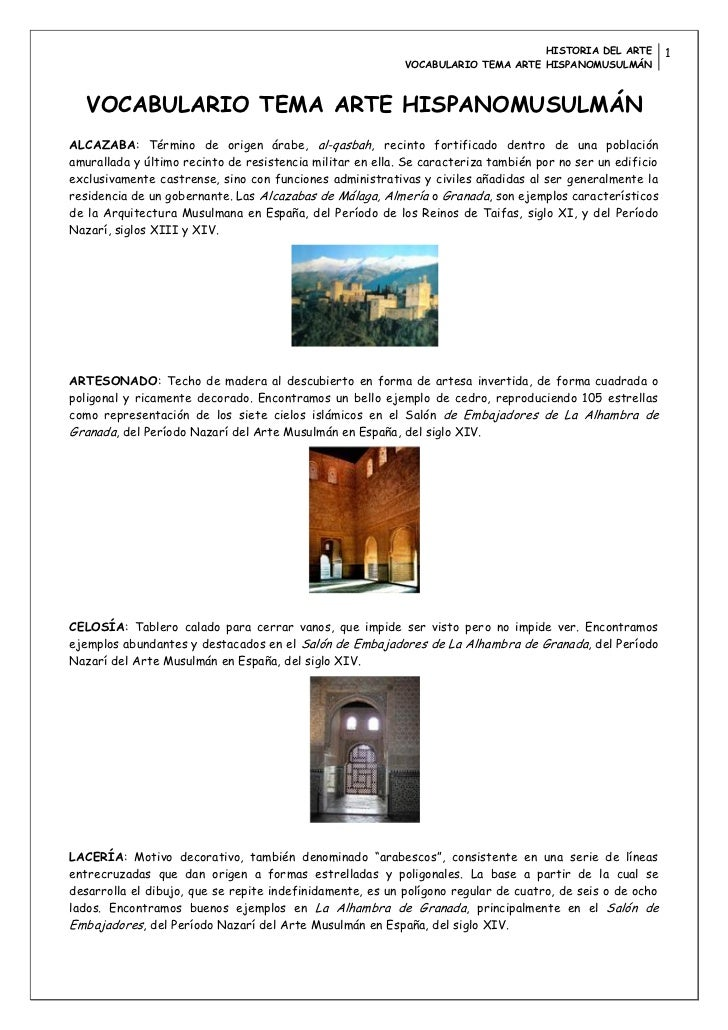 Vocabulario tema Arte Hispanomusulmán