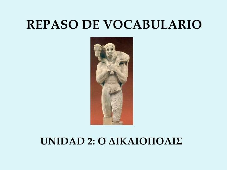 Vocabulario Unidad 2