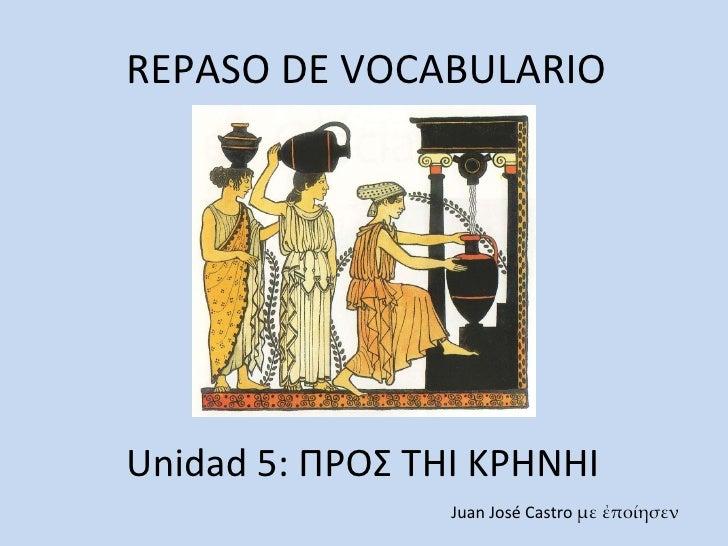 Vocabulario unidad 5