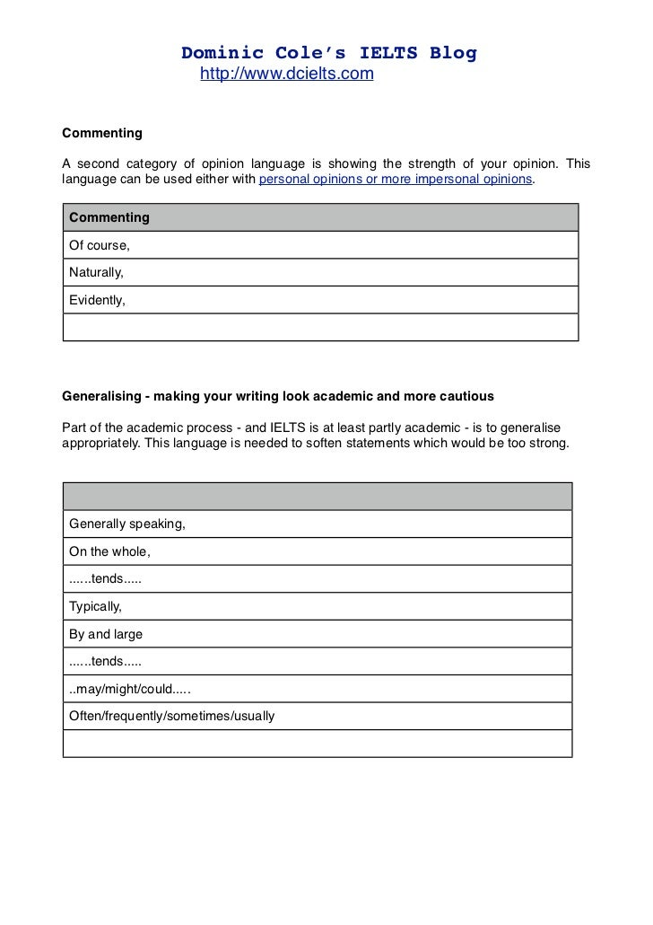Introduction essay phrases