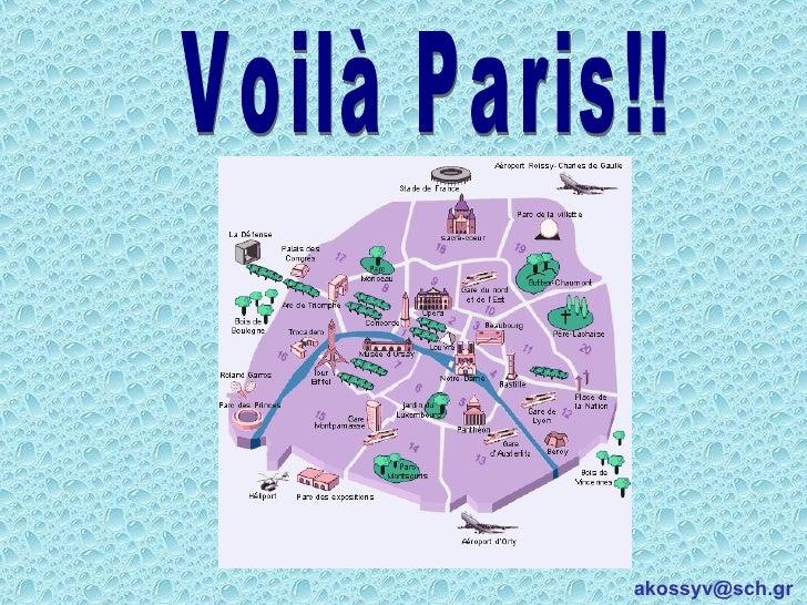 Voilà Paris!! akossyv@sch.gr