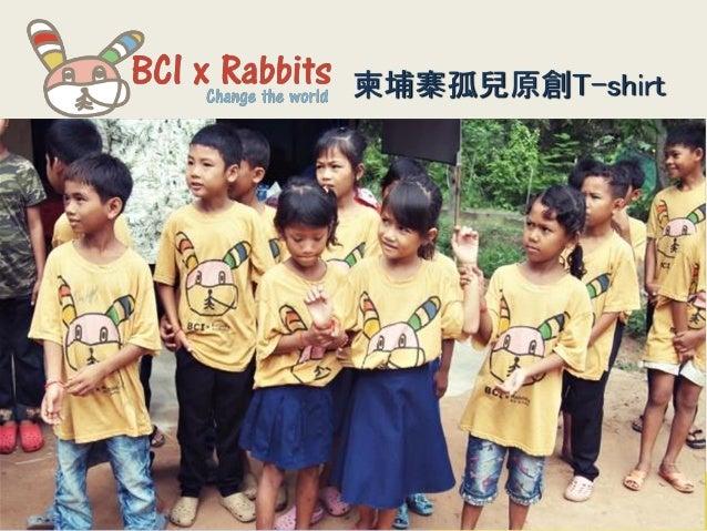 柬埔寨孤兒原創T-shirt