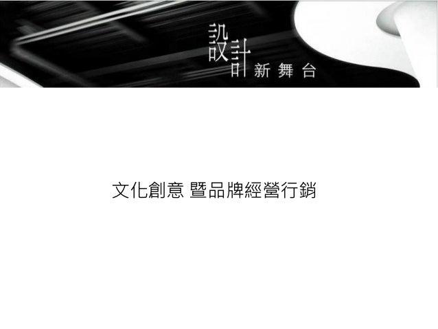 交點高雄Vol.16 - Adun - 文化創意產業品牌行銷