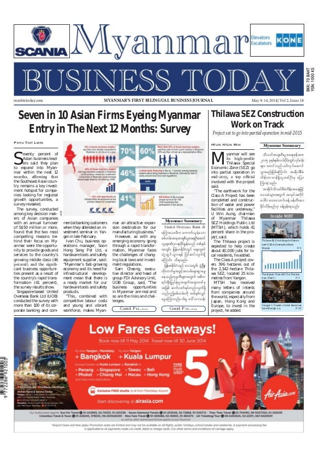 Myanmar Business Today - Vol 2, Issue 18