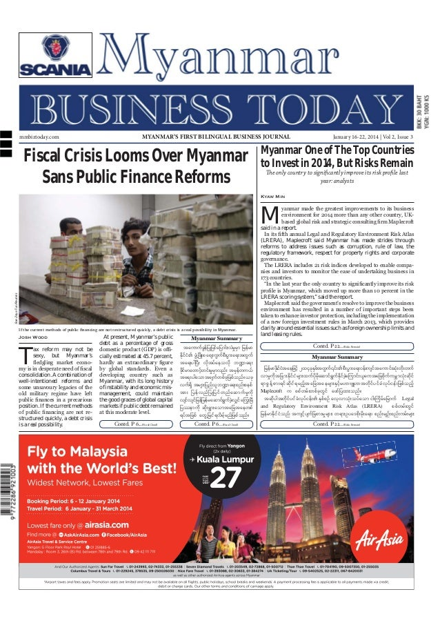 mmbiztoday.com  MYANMAR'S FIRST BILINGUAL BUSINESS JOURNAL  Fiscal Crisis Looms Over Myanmar Sans Public Finance Reforms  ...