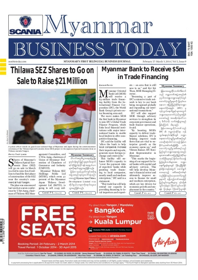 Myanmar Business Today mmbiztoday.com  February 27-March 5, 2014  MYANMAR'S FIRST BILINGUAL BUSINESS JOURNAL  mmbiztoday.c...