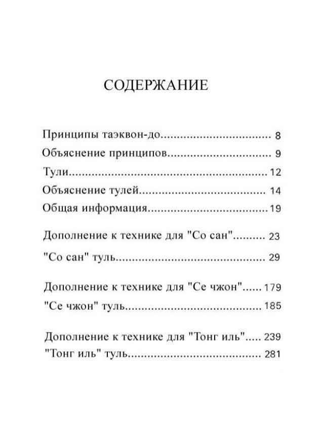 Новости в украине донецк сегодня