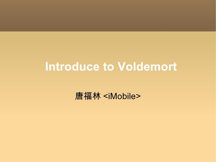 Introduce to Voldemort 唐福林 <iMobile>
