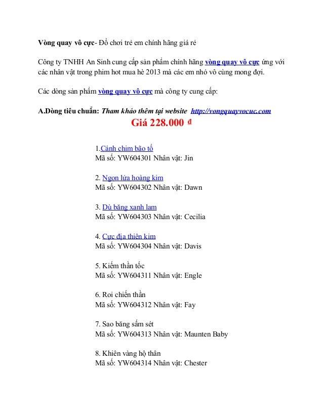 Vòng quay vô cực- Đồ chơi trẻ em chính hãng giá rẻCông ty TNHH An Sinh cung cấp sản phẩm chính hãng vòng quay vô cực ứng v...