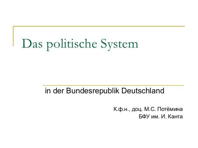 Das politische System in der Bundesrepublik Deutschland К.ф.н., доц. М.С. Потёмина БФУ им. И. Канта