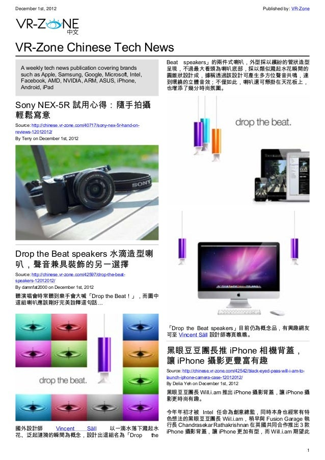 December 1st, 2012 Published by: VR-Zone 1 VR-Zone Chinese Tech News A weekly tech news publication covering brands such a...