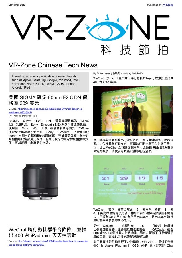 May 2nd, 2013 Published by: VR-Zone 1 VR-Zone Chinese Tech News A weekly tech news publication covering brands such as App...