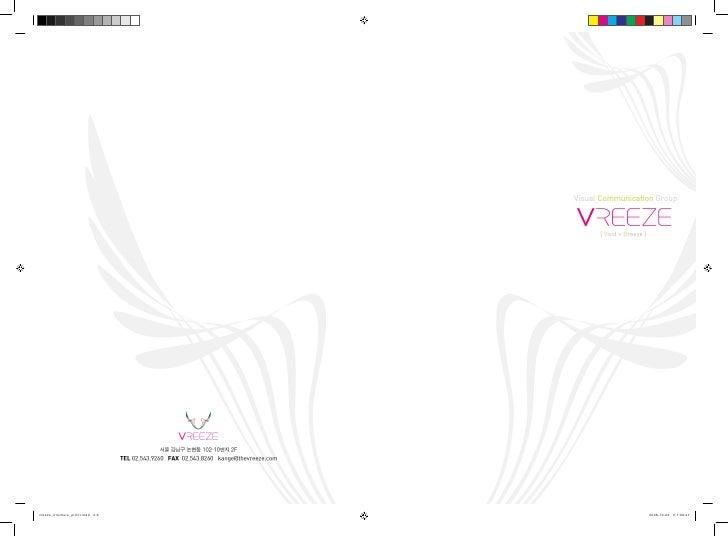 vreeze_brochure_print1.indd 2-3   2008-10-22 �� 1:09:41
