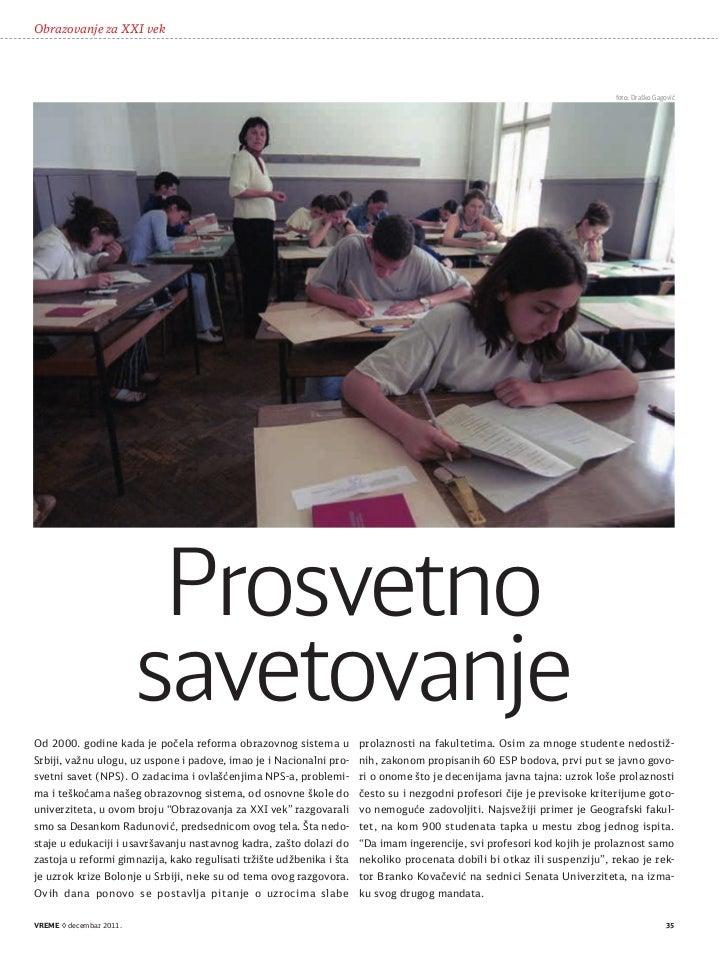 Obrazovanje za XXI vek                                                                                                    ...