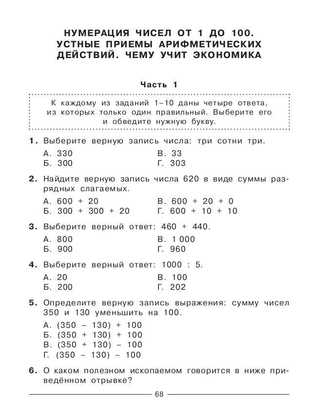 А. песок В. гранит Б. каменный