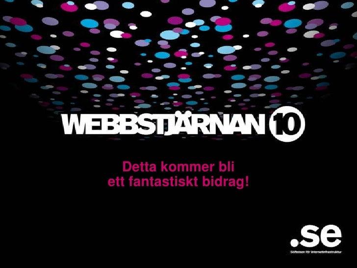 Västerås, om webbstjärnan