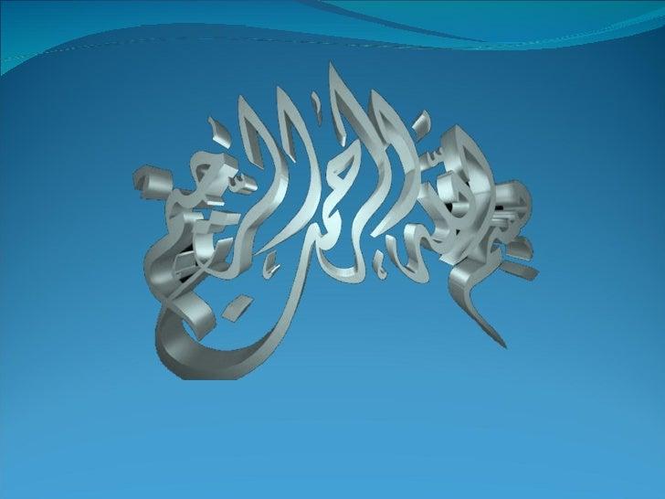 Presented by Sherif Mohamed Abd Elsamad