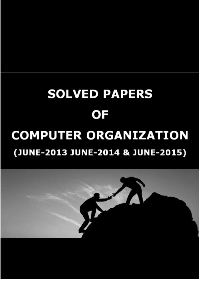 essay on organizational management