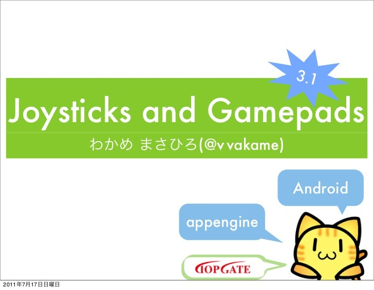3.1 Joysticks and Gamepads                 (@v vakame)                               Android                appengine2011 ...