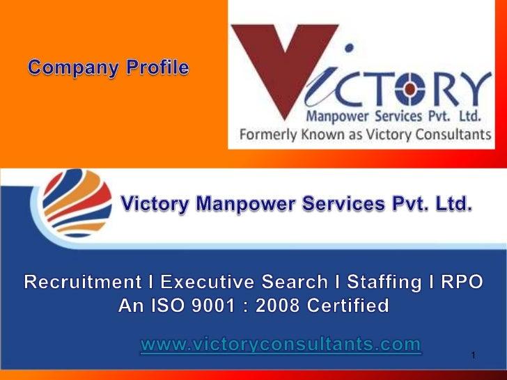 Victory Manpower Services Pvt. Ltd.