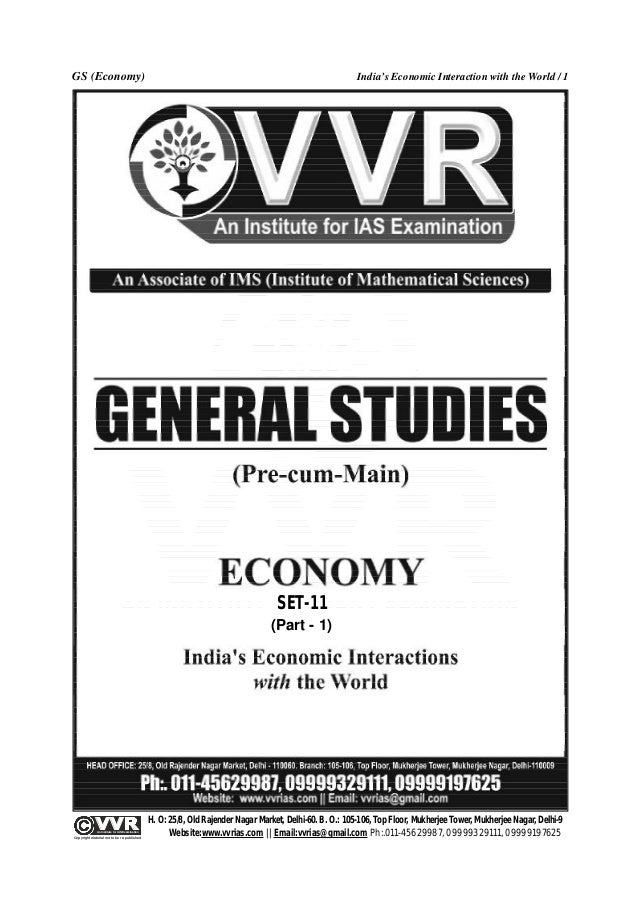 VVR Indias Economic Interaction With The World  Part-1